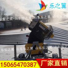 滑雪场造雪机造雪机器移动式造雪机图片