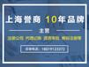 2019上海青浦危险化学品与危险品