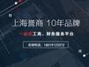2019上海崇明乙类危险品经营许可证办理流程