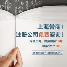 上海青浦外资公司注册流程有哪些