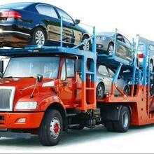 和田洛浦县专业托运私家车的公司图片
