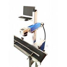 CO2激光在线飞行喷码机激光打码机-富兰激光图片