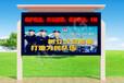 浙江臺州宣傳欄學校文化長廊廣告牌批發價格