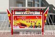 浙江宣传橱窗浙江金华宣传栏园林指示牌广告牌多少钱