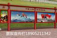 浙江麗水宣傳欄廠家社區報刊欄廣告牌多少錢