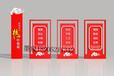浙江湖州宣傳欄廠家宣傳欄定制法制宣傳欄標志標牌設計制作安裝廠家