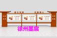 浙江不銹鋼宣傳欄廠家湖州宣傳欄定制社區宣傳欄標識標牌設計制作安裝廠家