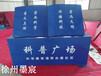 浙江杭州宣傳欄廠家企業宣傳櫥窗廣告牌標識標牌
