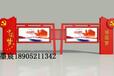 浙江宣傳欄杭州嘉興欄黨建宣傳欄醫院宣傳欄廠家