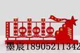 浙江省紹興宣傳欄廠家紹興黨建宣傳欄宣傳欄制作廠家