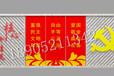 浙江杭州黨建宣傳欄學校宣傳櫥窗精神堡壘核心價值觀廣告牌制作