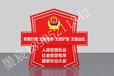 浙江杭州燈箱標示標牌制作精神堡壘核心價值觀廠家