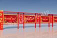 浙江宣傳欄浙江杭州宣傳欄廠家黨建宣傳欄黨建文化長廊戶外廣告牌