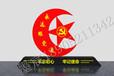 浙江宣传栏宣传橱窗厂家金华户外宣传栏核心价值观