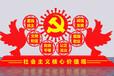 浙江宣传栏金华宣传栏制作户外宣传橱窗精神堡垒核心价值观党建宣传栏