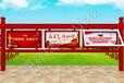 浙江宣传栏标识标牌厂家金华社区宣传栏政务公开栏社会主义核心价值观厂家定制