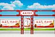 杭州宣傳欄戶外宣傳櫥窗黨建標識標牌浙江宣傳欄核心價值觀
