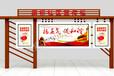 浙江宣傳欄標識標牌核心價值觀嘉興黨建宣傳欄廠家定做