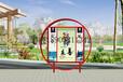 宣傳欄浙江宣傳欄湖州學校文化長廊精神堡壘制作
