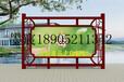 宣傳欄浙江宣傳欄杭州古藝宣傳欄園林導視牌花草牌設計