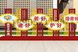 浙江宣傳欄嘉興古藝宣傳欄景區園林宣傳欄花草牌