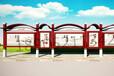 浙江宣传栏厂家金华社区宣传栏制作重庆社区宣传栏供应商