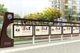 浙江宣傳欄廠家麗水社區宣傳欄戶外社區公告欄制作