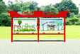 浙江宣傳欄湖州社區宣傳欄垃圾亭導視牌生產廠家