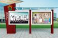 浙江宣傳欄湖州社區宣傳欄精神堡壘價值觀款式