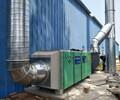 厂家定做河南新乡工业废气脱臭环保设备环保达标