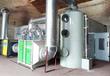厂家直销漳州废气处理设备环评达标