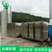 塑料氣味凈化環保設備甘肅蘭州廠家直銷