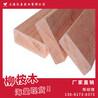柳桉木板材柳桉木方柳桉木防腐木户外地板园林景观木材