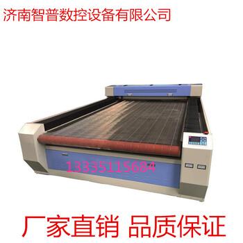 智普1625自动送料激光切割机汽车脚垫座套自动送料激光裁剪机厂家直销