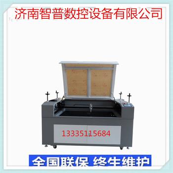 供应数控1390高速激光雕刻机亚克力水晶字标牌1390激光切割机厂家直销