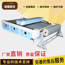 专业皮革布料自动送料激光裁剪机汽车脚垫座套1625送料激光切割机厂家直销图片