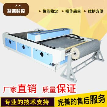 自動送料激光裁剪機汽車腳墊座套激光切割機廠家