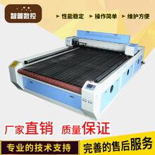 供应沙发套自动送料裁床汽车脚垫座套送料切割机皮革布料数控裁床厂家直销全场包邮图片
