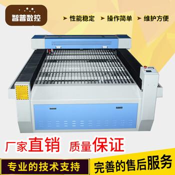 供应1325金属激光切割机不锈钢碳钢木板亚克力激光混切机切割机光纤切割机厂家直销