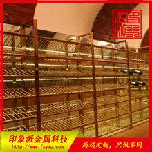 电镀304不锈钢红酒架定制厂家联系微信电话QQ图片