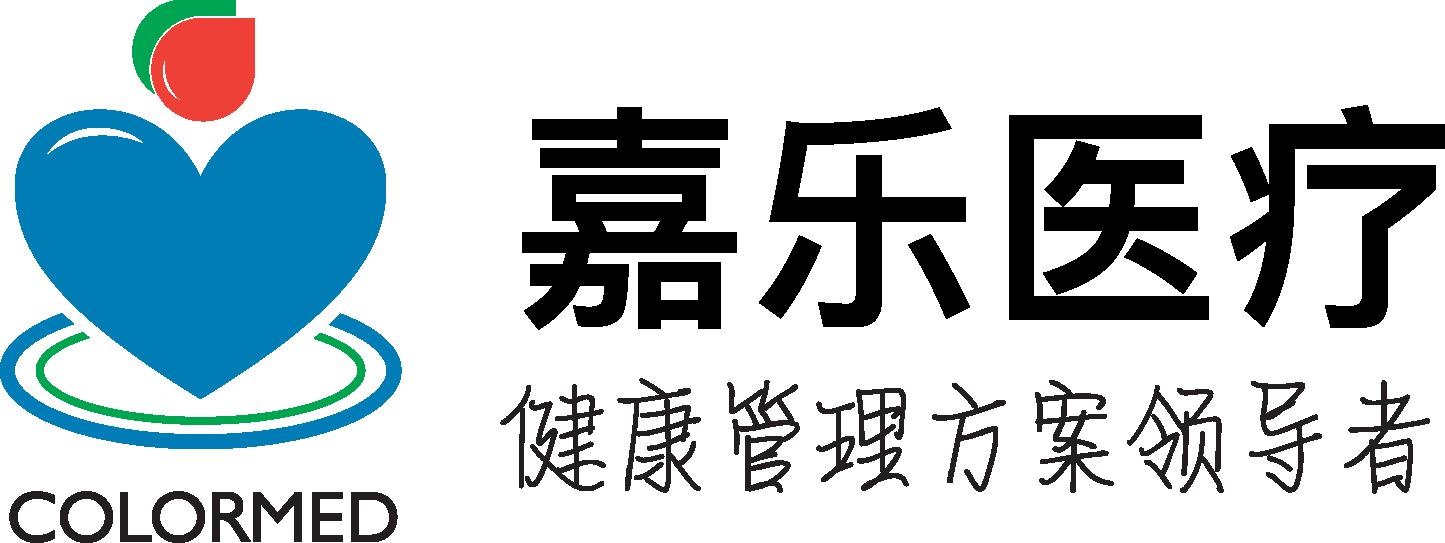 深圳市嘉乐医疗科技有限公司