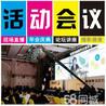 供应广州千人集体合影站架、大合影台阶、5层合影站台