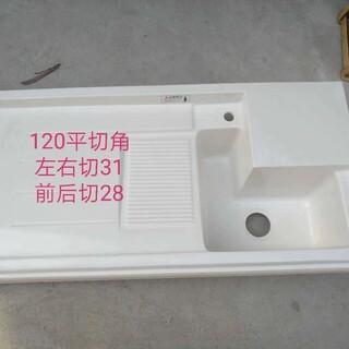 厂家直销石英石洗衣盆图片3