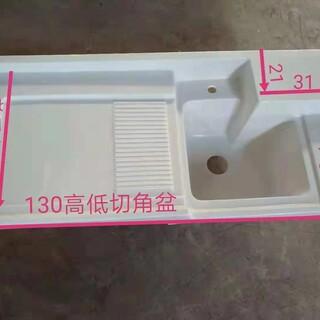 厂家直销石英石洗衣盆图片4