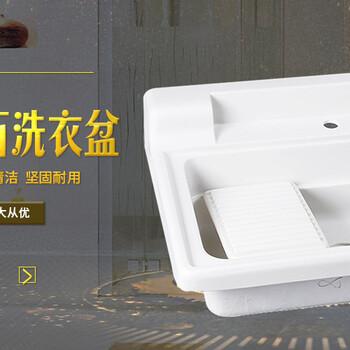 厂家直销供应全铝洗衣柜盆