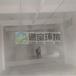 污水處理廠植物噴淋除臭設備工程設計