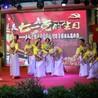 不忘初心砥砺前行,热烈庆祝广州最好养老院寿星大厦建院21周年庆典活动隆重举行
