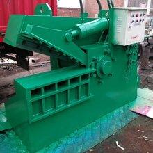 鳄鱼式剪切机钢筋剪切机液压切断机废金属下角料液压剪切截断机图片