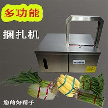 全自动捆扎机小型蔬菜打捆机微小产品捆绑机图片