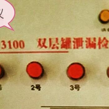 加油站双层油罐泄露检测仪(YC3100)工作电源220VAC